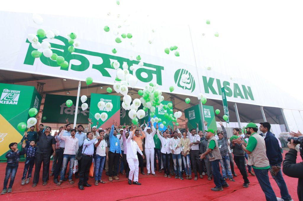 KISAN Fair India