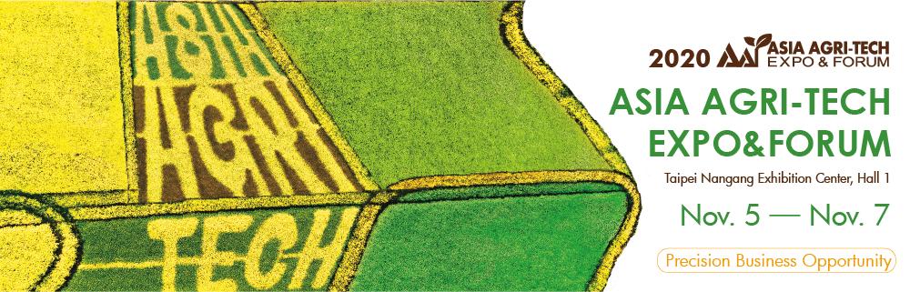 Asia Agri-Tech 2020